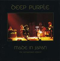 Made In Japan-25th.. - DEEP PURPLE