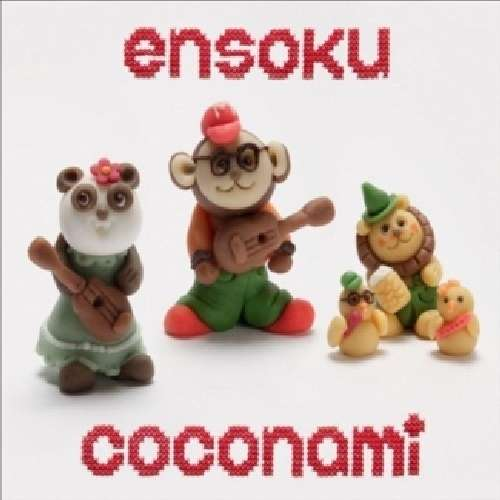 Ensoku