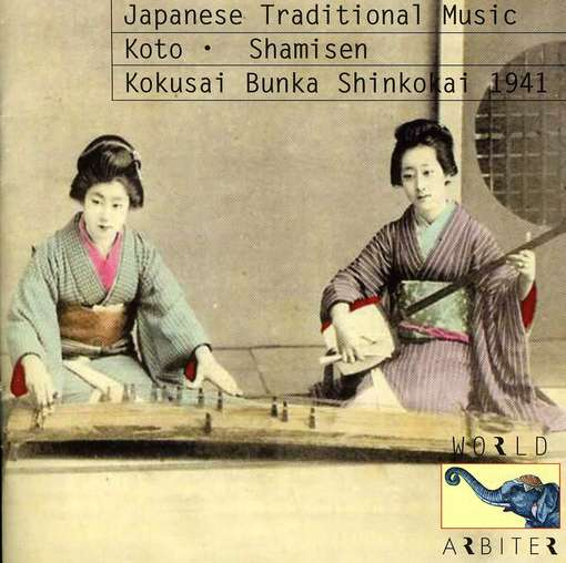 Japanese Traditional Music - Shamisen II[mp3]